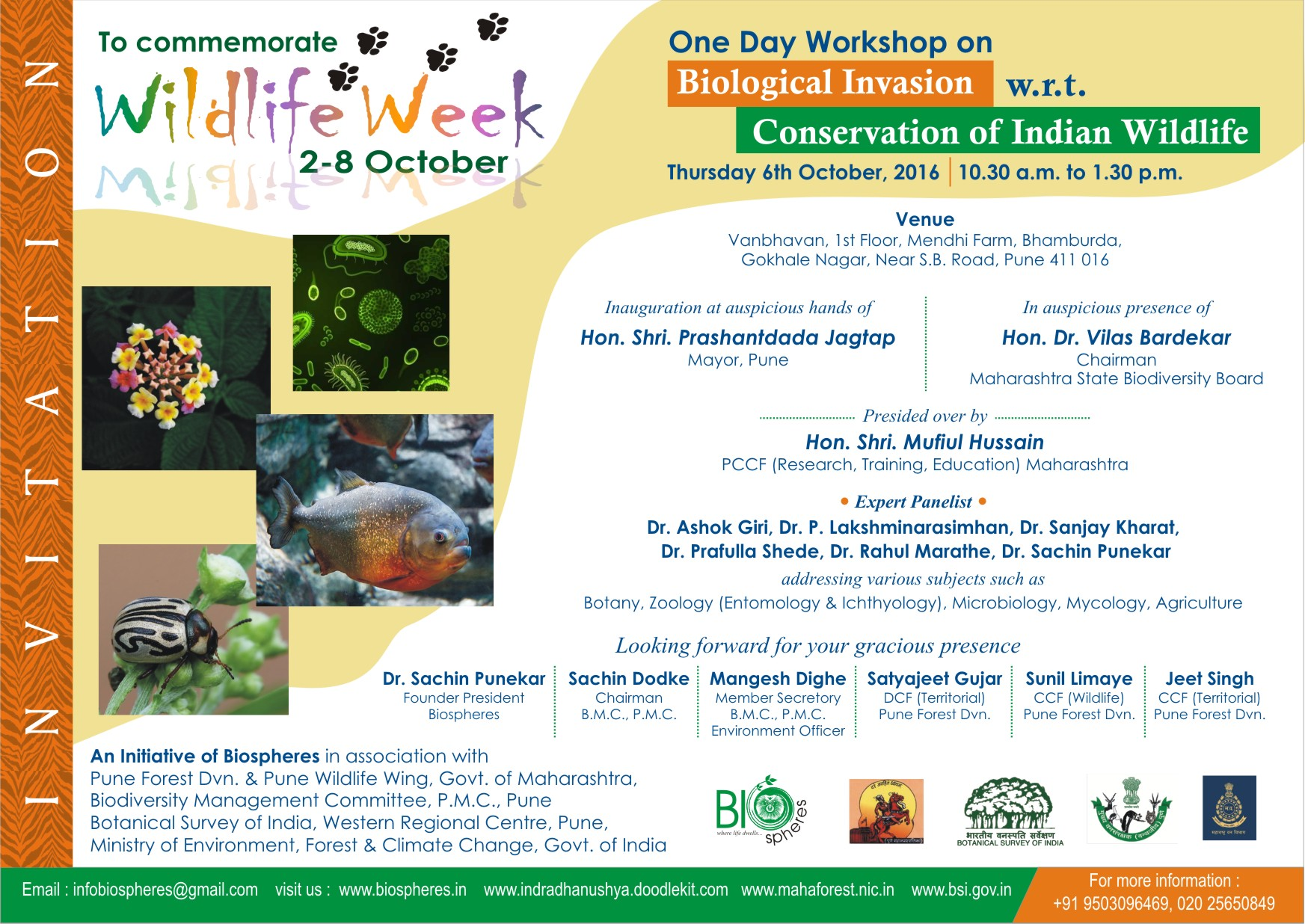 Upcoming Event: ENVIS Centre, Ministry of Environment